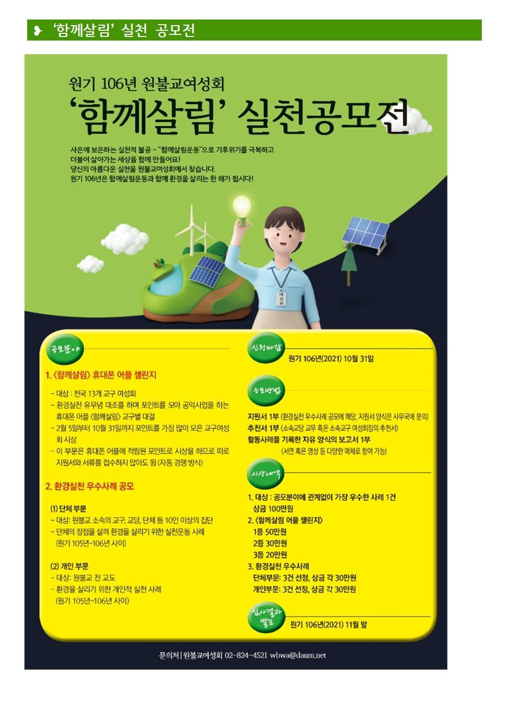 0520_교구알림(106)004.jpg